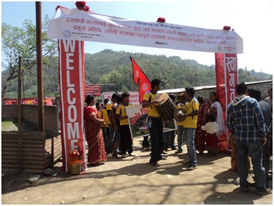 Commencement of rally with traditional musical instruments for ODF celebration